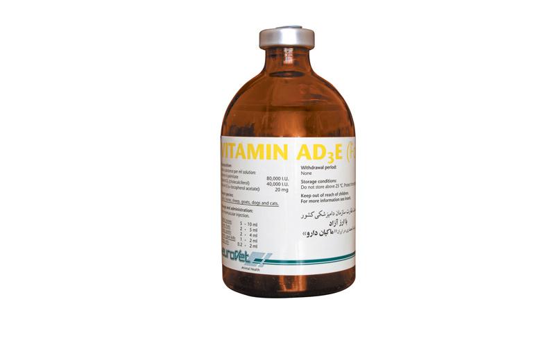Vitamin-AD3E